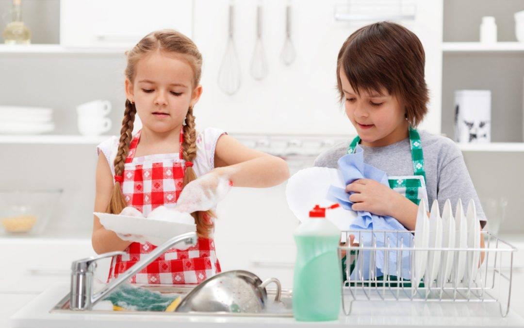 Parliamo di figli e faccende domestiche